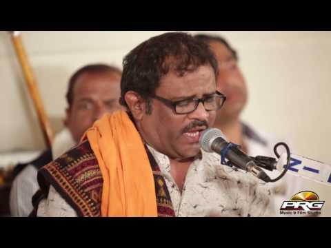 Panch Tatva Ka Bana Pinjara॥ Dilip Gavaiya॥ दगदी टांक परिवार॥ Ramesh Mali Live