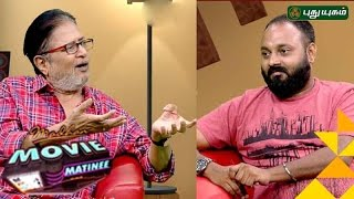 Madhan interacts with Sathuram 2 Movie Director | Madhan Movie Matinee