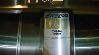 Public Toilet in Darwin, Australia