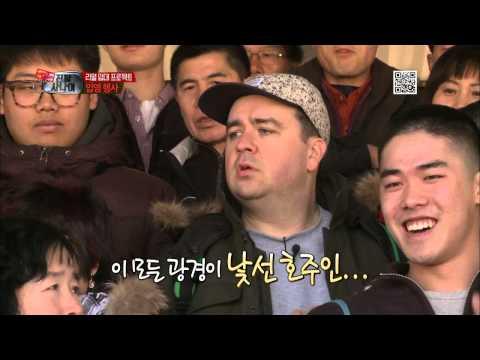 A Real Man(Korean Army)- Nonsan Korea Army Training Center, EP01 20130414