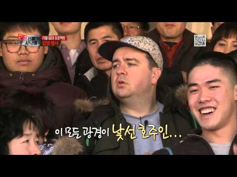 A Real Man(Korean Army)- Nonsan Korea Army Training Center, EP01 20130414