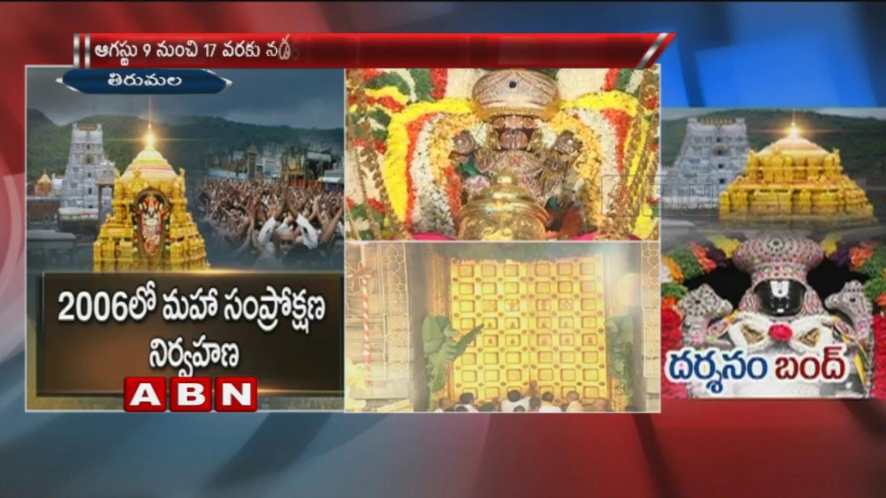 ap-news-telangana-news-india-news-ramana-dikshitul