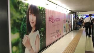 2017_0716B_新宿リポート_JR駅ナカ有村架純と京王線通路fin.