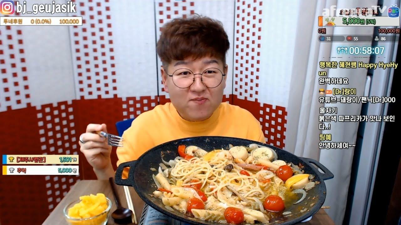 [LIVE] 맥주는 흑맥이지!!!~~알리오올리오 파스타 쿡방 먹방 생방 aglio Pasta Mukbang eating