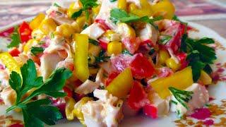 Салат Лямур Тужур Этот Простой салат можно готовить хоть каждый день