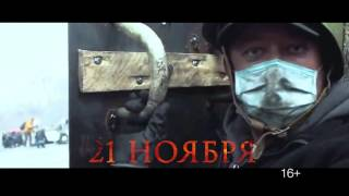 """ПРЕМЬЕРА. """"Украина в огне"""" 21 ноября на РЕН ТВ"""