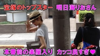 花組トップ 明日海りお(みりお)さんのME AND MY GIRL2016年7月28日公演...