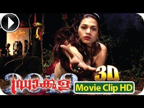 shraddha-das-romantic-scene-in---malayalam-3-d-movie-|-dracula-[hd]