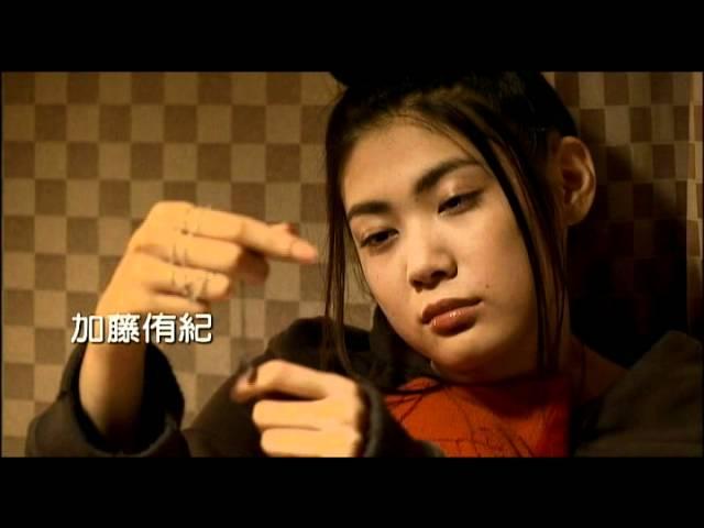 映画『一万年愛してる』予告編