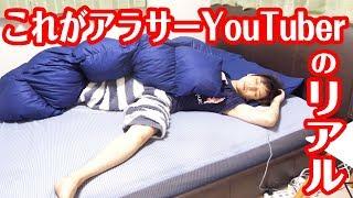 YouTube動画:リアルすぎる男子のモーニングルーティーン