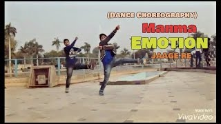 Manma Emotion Jaage (dance choreography) BY Navneet bhardwaj ft Praveen | DILWALE