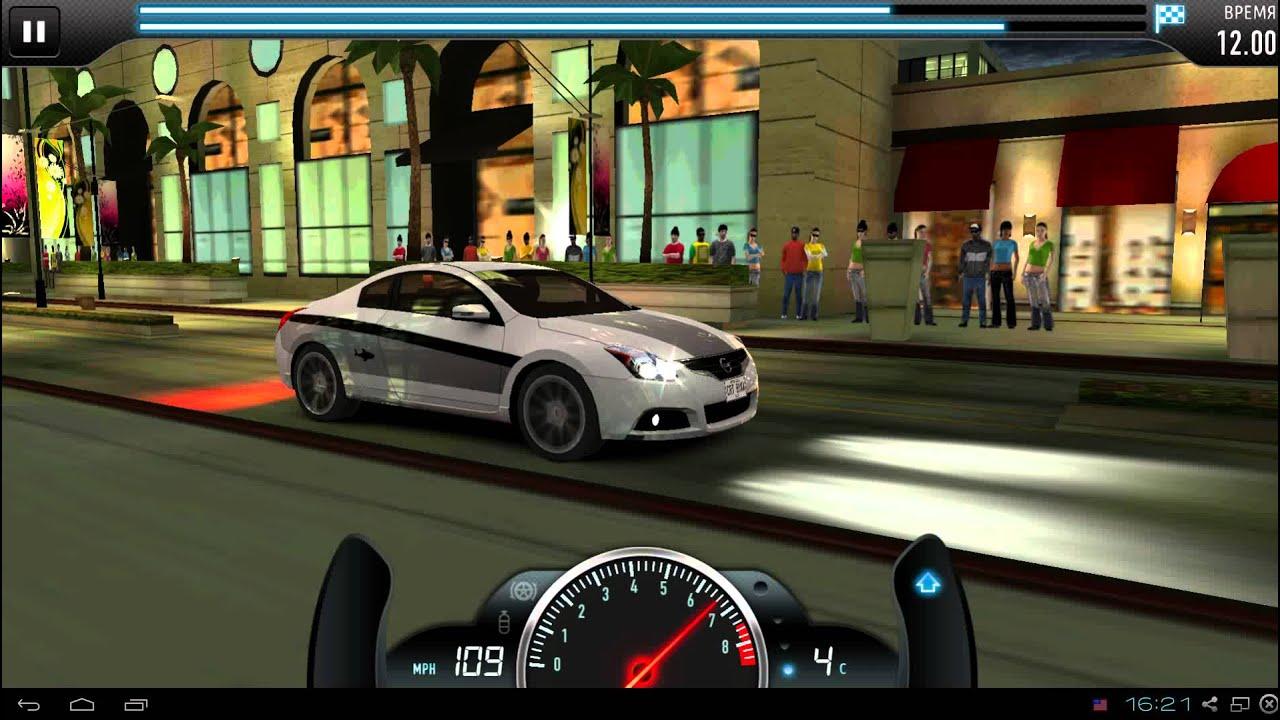 Nissan Altima 2.5S >> CSR Racing Nissan Altima Coupe 2.5S (no crew) - YouTube