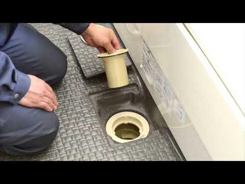東急Re・デザイン 動画で見る住まいのメンテナンス 浴室排水溝の清掃