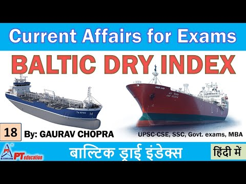 BALTIC DRY INDEX - Current Affairs   UPSC-CSE, SSC, Govt. exams MBA