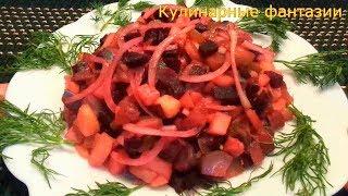 Невероятно Вкусный Салат с Селедочкой! Его Всегда Мало!