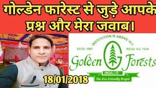 golden forest refund | golden forest claim | golden forest india ltd,golden forest committee