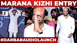Rajinikanth Marana Mass SWAG Entry At Darbar Audio Launch!