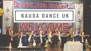 MAUK Maghe Sankrati Dance 2018