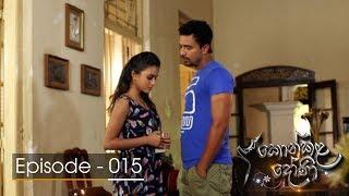 Konkala Dhoni | Episode 15 - (2017-10-26) | ITN Thumbnail