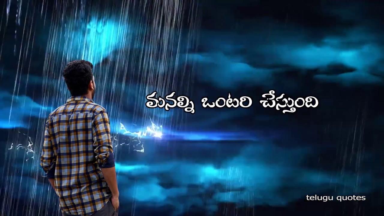 Telugu Alone Whatsapp Status