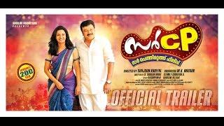 Sir CP Malayalam Movie Official Trailer HD - Jayaram  Honey Rose