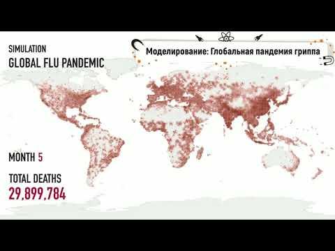 За полгода китайский вирус может убить 30 млн человек - Моделирование: Глобальная пандемия гриппа