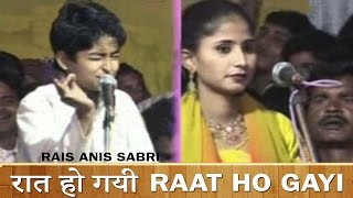 Superhit Qawwali Muqabla | Raat Ho Gayi | Rais Anis Sabri | Video Song | Bismillah
