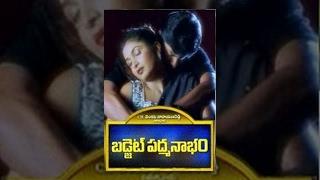 Budget Padmanabham | Full Length Movie | Jagapati Babu, Ramyakrishna