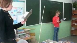 фрагмент урока литературного чтения в 4 классе