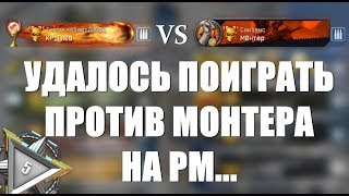 видео Тут