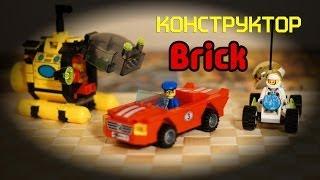 Конструктор Brick | Обзор на китайский аналог Lego
