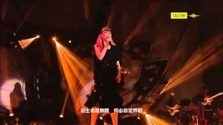 青春頌 + 無盡 - 關心妍《說》演唱會