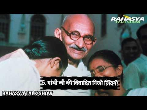 Rangeela Gandhi Book In English Pdf