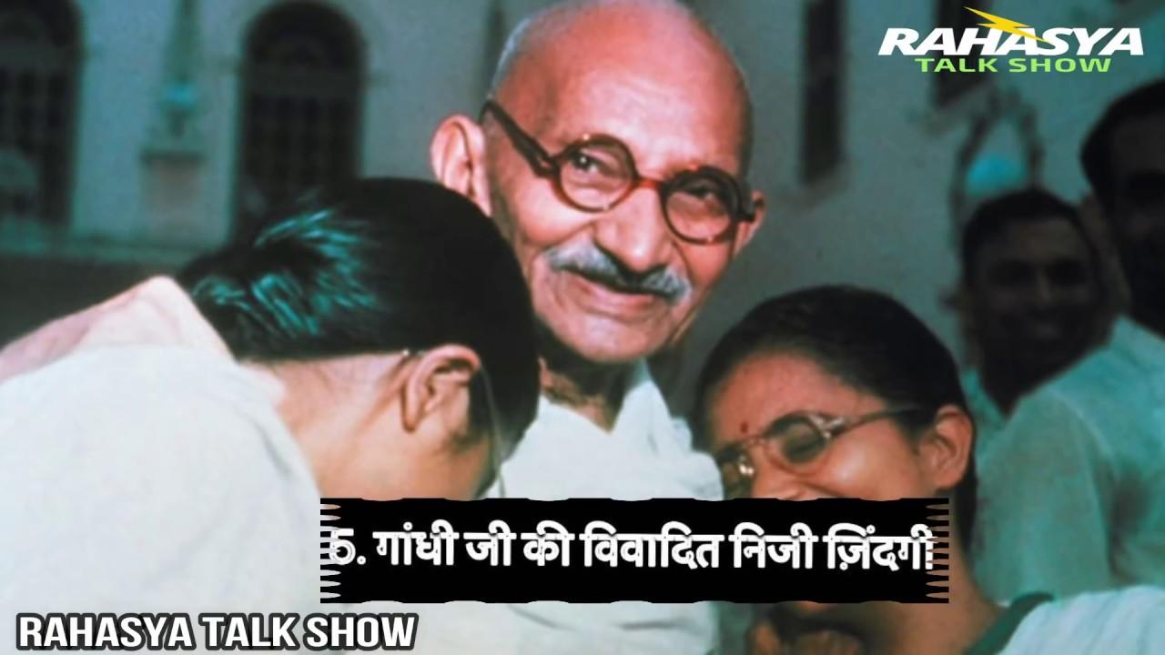 Rangeela Gandhi & Kya Gandhi Mahatma The Book Pdf