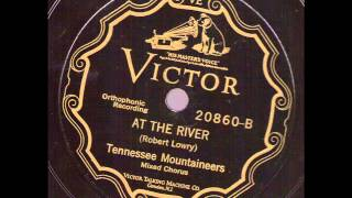 Tennessee Mountaineers  At The River  VICTOR 20860