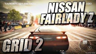 Nissan Fairlady Z - Vehicle Challenge - GRID 2