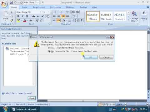 how to write urdu in ms word 2007,notepade and new text documents with detail by abdullwahab