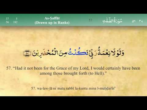 037 Surah As Saaffat with Tajweed by Mishary Al Afasy (iRecite)
