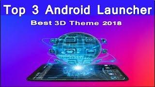 Top 3 Mobile Launcher 2018 Full Review ( in Hindi ) 2018 के Latest मोबाइल Launcher   Digital Bihar
