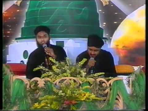 Meray Sarkar kay Gesu written by Maqsood Ahmed Tabassum