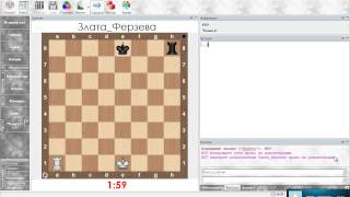 Рокировка в шахматах. Урок 02 (часть 1)