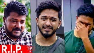 Shocking! Mugen Rao Father Passed Away | Bigg Boss 3 Tamil, Prakash Rao | Vijay TV - 28-01-2019 Tamil Cinema News