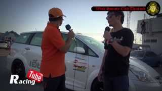 Racing Tube - Wish Society Club Thailand ตอนที่ 3  จบ