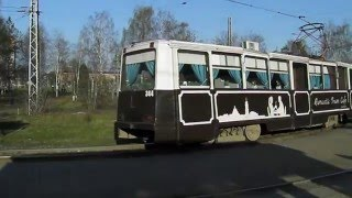 Трамвай кафе [The tram cafe]
