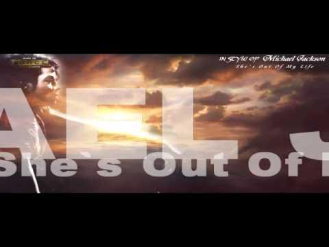Michael Jackson - She`s Out Of My Life Karaoke