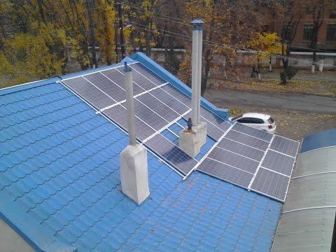 30 кВт. Солнечные батареи на крыше дома(короткая версия)