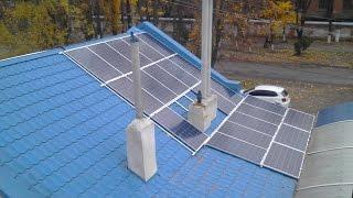 30 кВт. Солнечные батареи на крыше дома(короткая версия)(Первый подобный проект в Одесской области. Имеет всего несколько аналогов в Украине. Домашняя солнечная..., 2015-12-22T13:06:19.000Z)