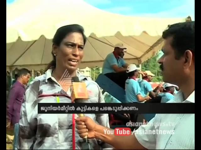 PT Usha responses on Kerala students participation declaine in National Meet|School  Meet 2015