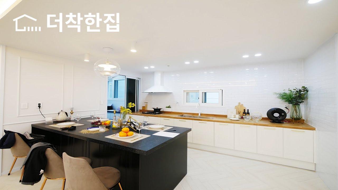 운정신도시 예쁜 집, 야당역까지 걸어서 서울로 출퇴근해요.