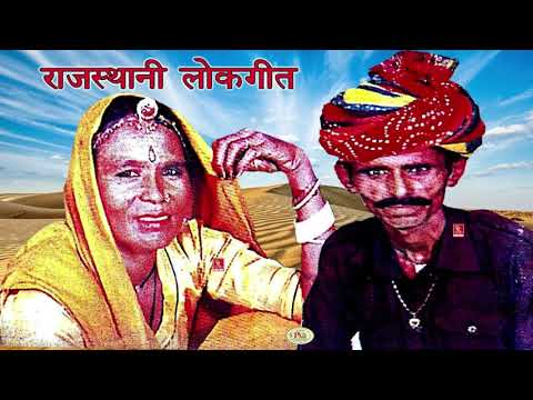 चम्पा मेति का सुपरहिट लोकगीत। बाजू बन्द भूलियो सा। Bajuband Bhule Saa   Old Audio - Song